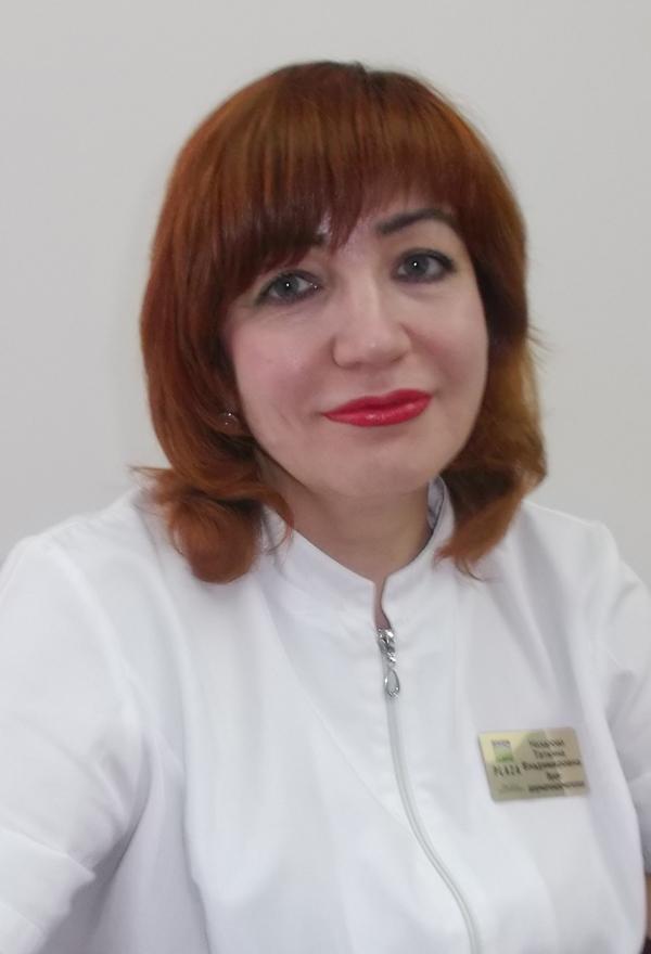 Назарова Татьяна Владимировна