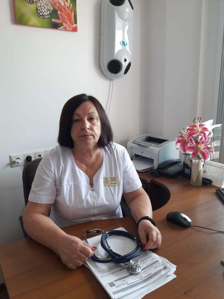 Горельцева Татьяна Ивановна