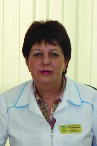 Савельева Наталья Николаевна
