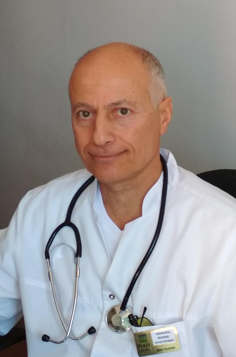 Авакьянц Леонид Хачатурович