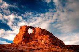 Гора-кольцо