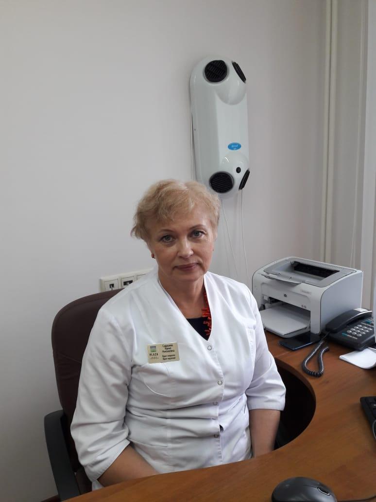 Садышева Ирина Николаевна